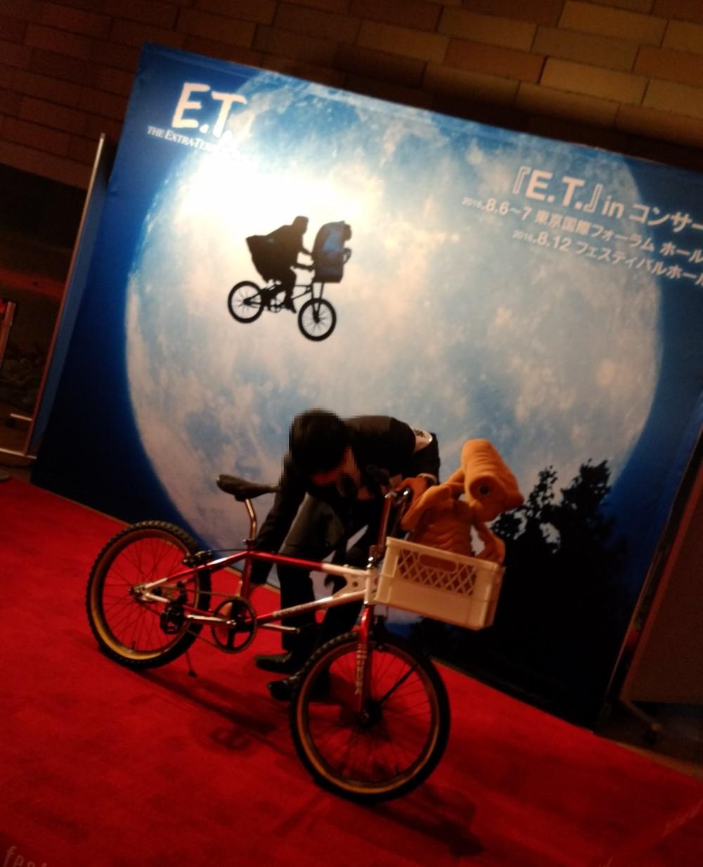 ETと自転車