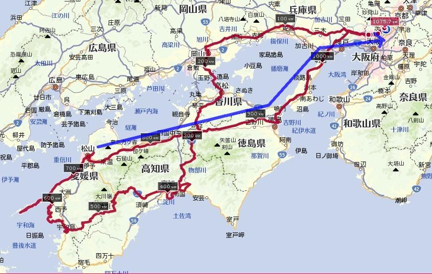 松山から大阪へ