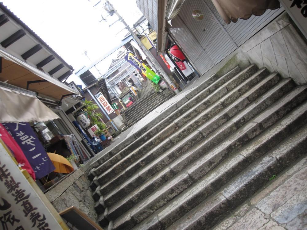 こんぴら、階段
