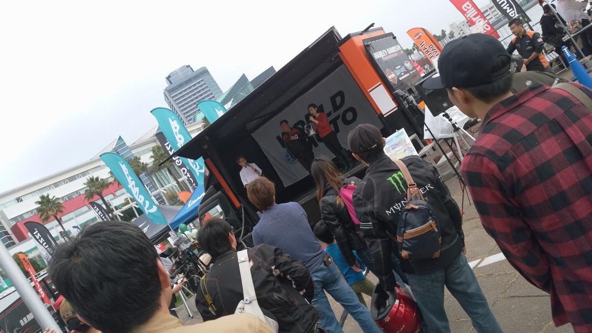 イベントステージ world moto